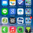 iPhone5_home_thumb